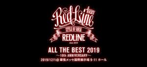 REDLINE ALL THE BEST 2019
